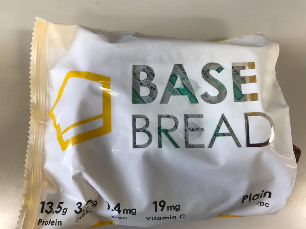 プレーン味のBASE BREAD