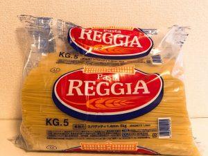 業務スーパーのスパゲッティ