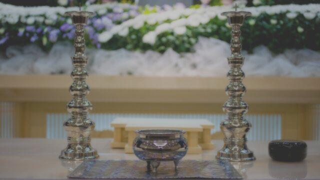 葬式に宗教は元々関係なかった!?現代の葬式に対する向き合い方とは