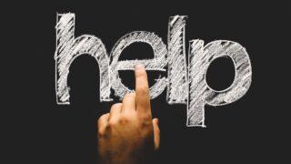 人に頼れない人の3つの特徴と、無理をしない改善策2つ