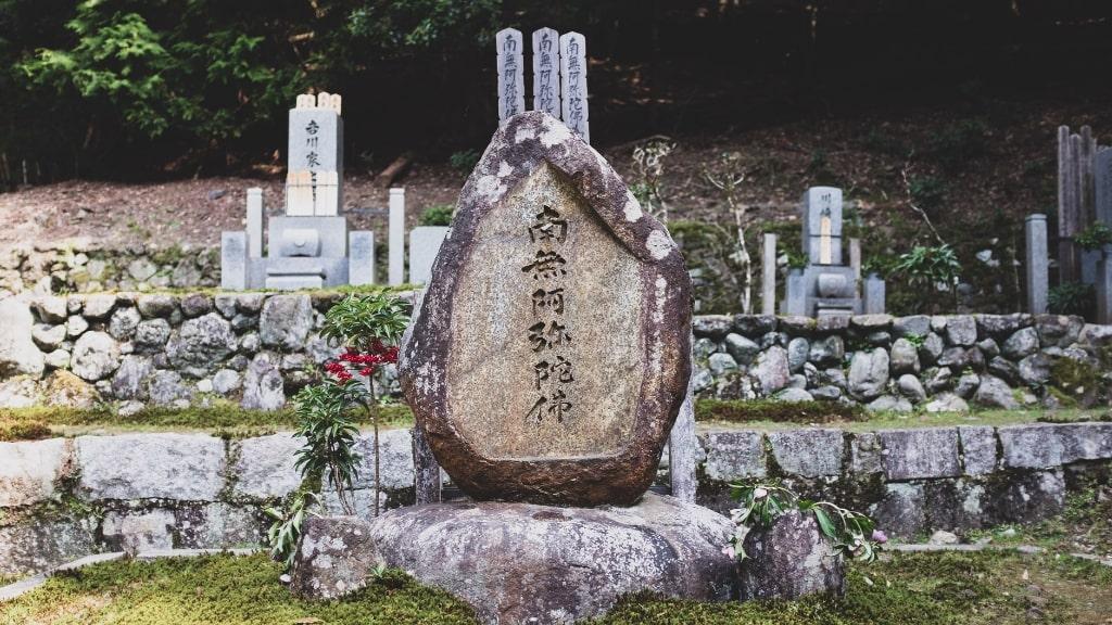 近代以前と近代以降での葬式のスタイルの変化