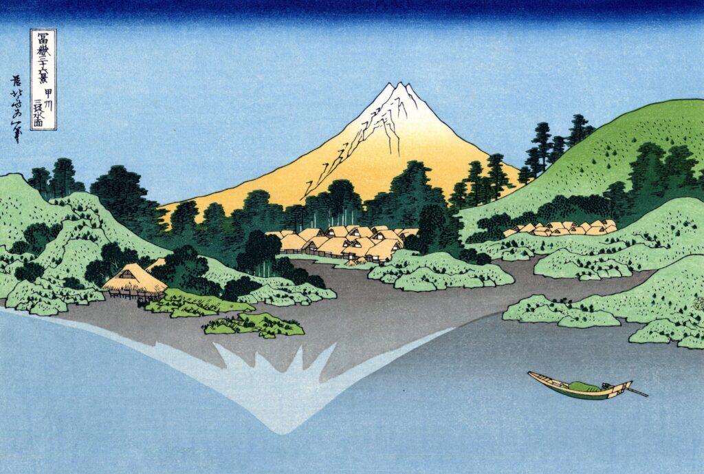 富嶽三十六景 甲州三坂水面