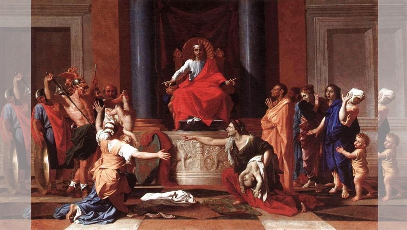 ソロモンの審判